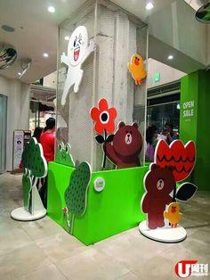 【INFO】LINE Friends Store 營業時間:10:30am - 9:30pm 地址:首爾市中區小公洞 1 號(樂天 Young Plaza 1/F) 交通:首爾地鐵 2 號綫「乙支路入口」站 8 號出口直達