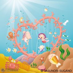 優しい珊瑚の調べ