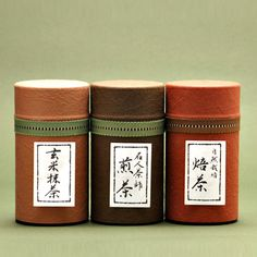 Japanese tea // Packaging Design