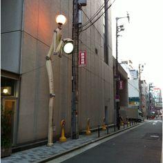 Street lamp in Osaka