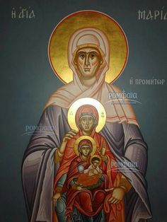 An Icon of Christ's Maternal Lineage Orthodox Prayers, Orthodox Catholic, Catholic Art, Religious Art, Byzantine Icons, Byzantine Art, Writing Icon, Church Icon, Roman Church