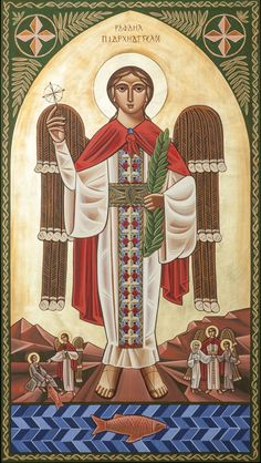 Archangel Raphael Icon by Fadi Mikhail