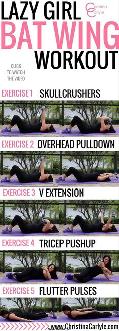 Lazy Girl Bat Wing Workout - Christina Carlyle #arms