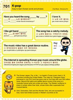 Learn Korean: KPOP!