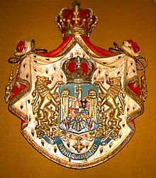 Hohenzollern-Sigmaringen Royal house of Romania - Wikipedia, the free encyclopedia Romanian Royal Family, Jewish Art, Royal House, Coat Of Arms, Geometry, Culture, Country, Badges, Luxury