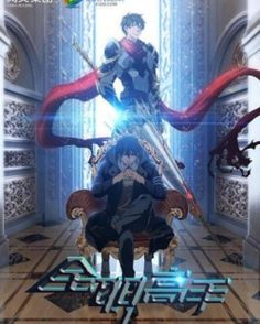 Watch Watch The King's Avatar English Subbed in HD on Quanzhi Gaoshou,Quan Zhi Gao Shou, Full-Time Expert, Master of Skills,全职高手 En. Anime Watch, All Anime, Anime Guys, Anime Art, Avatar Poster, The Kings Avatar, Natsume Yuujinchou, Online Anime, Animation
