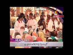 ATV News Headlines - 12:00 PM - 16 April 2017 - www.pakistantalks... - img.youtube.com/...