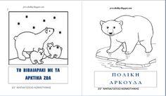 To βιβλιαράκι με τα αρκτικά ζώα - Ζώα των πάγων Snoopy, Comics, Fictional Characters, Animales, Cartoons, Fantasy Characters, Comic, Comics And Cartoons, Comic Books