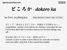 Learn Japanese Grammar – Page 23 Japanese Sentences, Japanese Grammar, Japanese Quotes, Japanese Phrases, Learn Japanese Words, Japanese Language Learning, Turning Japanese, Language Study, New Things To Learn