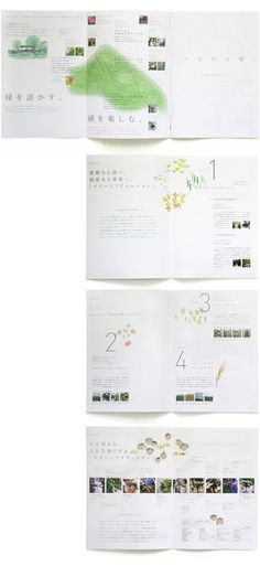 I like the layout for instructional booklets/new product catalogues - Graphic Sonic Pamphlet Design, Leaflet Design, Booklet Design, Poster Layout, Print Layout, Book Layout, Editorial Design, Editorial Layout, Brochure Layout