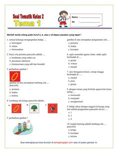 Microsoft Word 2007, Microsoft Office, Grammar And Vocabulary, Reading Worksheets, Borders For Paper, Kindergarten Reading, Kids Education, Elementary Schools, Teaching