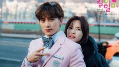'HERA's lip tint sells out after Ji Sung rocks the look in 'Kill Me, Heal Me' | allkpop