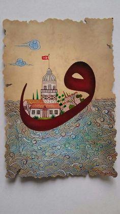 Atölye Zerbezek Arabic Calligraphy Art, Arabic Art, Symbolic Art, Mughal Paintings, Turkish Art, Turkish Tiles, Islamic Patterns, Mini Paintings, Ottoman
