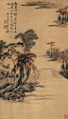 清代 - 石濤 - 山水                                   Painted by the Qing Dynasty artist Shi Tao.