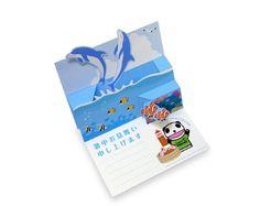 イルカのジャンプ!~夏のごあいさつ~