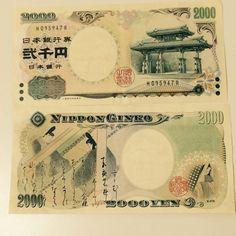 2000円札の両替 : ポン助の雑談ブログ Japanese Yen, Money Clip, Vintage World Maps, Personalized Items, Money Clips