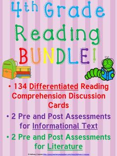 4th Grade Reading BUNDLE! 134 Discussion Cards & 4 Different Pre and Post Assessments