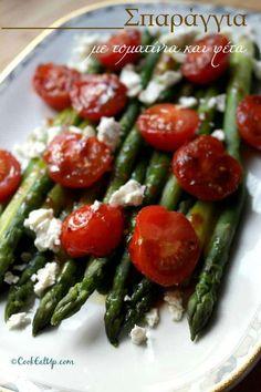 Σπαράγγια με ντοματίνια και φέτα ⋆ Cook Eat Up! Salad Bar, Good Mood, Asparagus, Green Beans, Feta, Side Dishes, Salads, Food And Drink, Healthy Eating