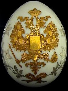 An Exceedingly Rare and Important Russian Imperial Presentation porcelain Easter egg with two-tone gilded double-headed eagle, Imperial Porcelain Factory in St. Petersburg, circa The Imperial eagle is flanked by two ribbon-tied silvered laurel branches. Fabrege Eggs, Imperial Eagle, Egg Art, Egg Shape, Russian Art, Russian Icons, Objet D'art, Egg Decorating, Easter Eggs