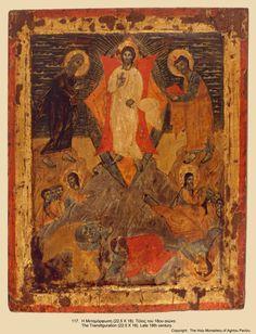 Russian Icons, Byzantine Art, Orthodox Icons, Serbian, Ancient Greek, Religion, Mindfulness, Painting, Jesus Christ