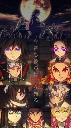 Otaku Anime, Manga Anime, Anime Art, Anime Wallpaper Phone, Hero Wallpaper, Anime Angel, Anime Demon, Hxh Characters, Dragon Slayer