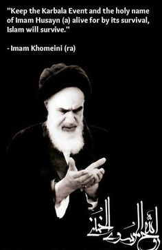RIP Imam Khomeini, he has only spoken the truth and now they invent lies and claim he said them!