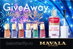 Transformation from Caterpillar to Butterfly: GiveAway: три набора подарков от Mavala - Magic St...