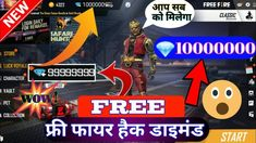 Free fire hack diamond l free fire hack unlimited diamond l garena free fire free hack diamond 👇unlimited free fire diamond 👇👇 Link. Play Hacks, Apps, Mobile Legends, Custom Cards, Free Games, Fire, World, Classic, Youtube