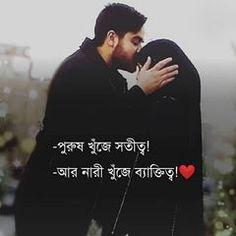 স্বপ্নীল চিরকুট (@sopnilchirkut) • Instagram photos and videos Bangla Love Quotes, Photo And Video, Videos, Photos, Fictional Characters, Instagram, Pictures, Fantasy Characters
