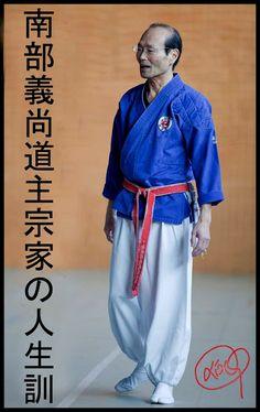 Yoshinao Nanbu
