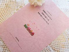立花杏衣加さんが監修した日本おまたぢから協会の妊活・妊娠・出産・産後・授乳期のテキスト。オーガニック派に納得の内容でありつつ、現代医学とのうまい付き合い方についても書かれていて偏りがなく好感が持てます!