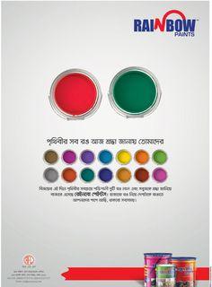 Rainbow Paints Launching Press Ad - Ads of Bangladesh
