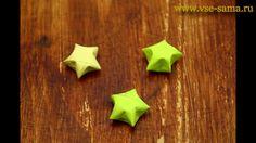Объемная звездочка в технике оригами. Делается из полоски бумаги. Ширину полоски вы можете подобрать сами, тогда звездочки будут разного размера. Этот урок п...