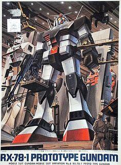 Old School Gundam Model Box Art by 石橋謙一, pre-3d rendering age is the best era for sci fi art~!