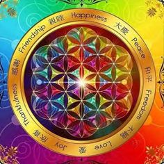 Beautiful Mandala: Joy, Peace, Love, Happiness, Friendship, Freedom and Thankfulness<3