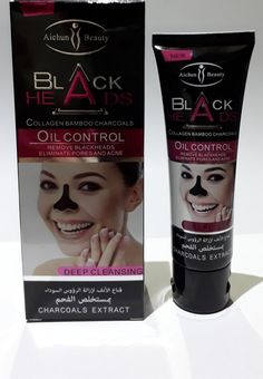Remove blackheads from your nose quick and easy. Use a ice cube or toner to close pores Charcoal Mask, Blackhead Remover, Cellulite, Collagen, Your Skin, Cleanse, How To Remove, Beauty, Collages