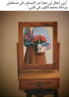Duea دعاء اذكار الاستغفار أذكار الصباح والمساء صوت بدون نت برنامج أذكاري أذكار الصباح والمساء بدون نت اذكار الصباح والمساء مجانا مسبحة الكترو Painting Art App