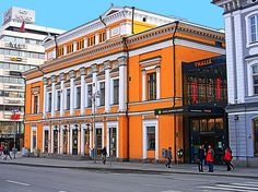 Åbo Svenska Teater - The Swedish Theatre of Turku, Architect: Carl Ludvig Engel. Places To Travel, Travel Destinations, Places To Visit, Cities In Finland, Turku Finland, City Vibe, Archipelago, Capital City, Helsinki