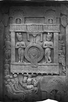 Sculpted components of a Stupa from Bharhut. or century BCE Buddhist Stupa, Bodh Gaya, Buddha Art, Art Pages, Indian Art, Art And Architecture, Carving, Statue, History