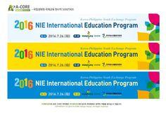 서천국립생태원 2016 국제교육프로그램 깔끔한 배너, 현수막디자인 : 네이버 블로그 Signs, Banner Design, Art Education, Color Schemes, Leaflets, Popup, Blog, Poster, Editorial