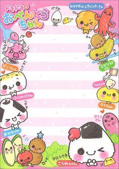 ☆*~ KAWAII ~*☆ sushi and onigiri chibi memo pad by Sweet Harmony - food - japanese - anime - pink - pastel - colorful - japan - cute