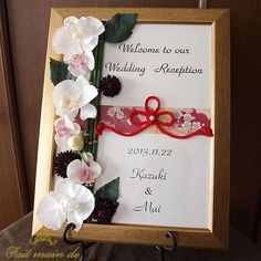 和装婚を挙げるプレ花嫁さん必見♡「和風ウェルカムボード」のデザインまとめ*にて紹介している画像
