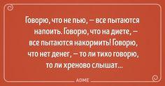 Это локальная глухота... http://www.adme.ru/svoboda-narodnoe-tvorchestvo/20-otkrytok-ot-zhenschin-polnyh-nadezhd-i-optimizma-1194660/