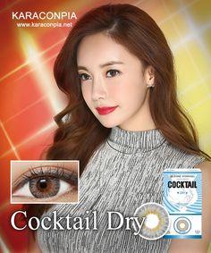 #カラコン #カラコンぴあ ★カクテルドライ (cocktail dry) DIA 14.2mm★ 3色が自然に溶け込み柔らかい発色で瞳を表現するシリコンハイドロジェルレンズ。