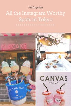 For all you instagramers here are some of the most popular instagram spots in tokyo!