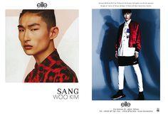 Sang Woo Kim | Show Package – Milan S/S 17: Elite Milan (Men)