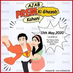 90s Kids, Elegant Wedding Invitations, Bollywood, Romantic, Number, Movies, Films, Cinema, Romance Movies