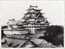 Nagoya Castle ... pretty sure i was there.