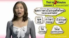 Speak Language, Learn Thai, This Or That Questions