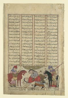 """Kai Khusrau Wrestles with Shida"", Folio from a Shahnama (Book of Kings) Date: ca. 1330–40 Geography: Iran, probably Isfahan Medium: Ink, opaque watercolor, gold, and silver on paper Dimensions: Page: 8 x 5 1/4 in. (20.3 x 13.3 cm) Painting: 1 7/8 x 4 1/4 in. (4.8 x 10.8 cm) Metropolitan Museum of Art 1974.290.16"
